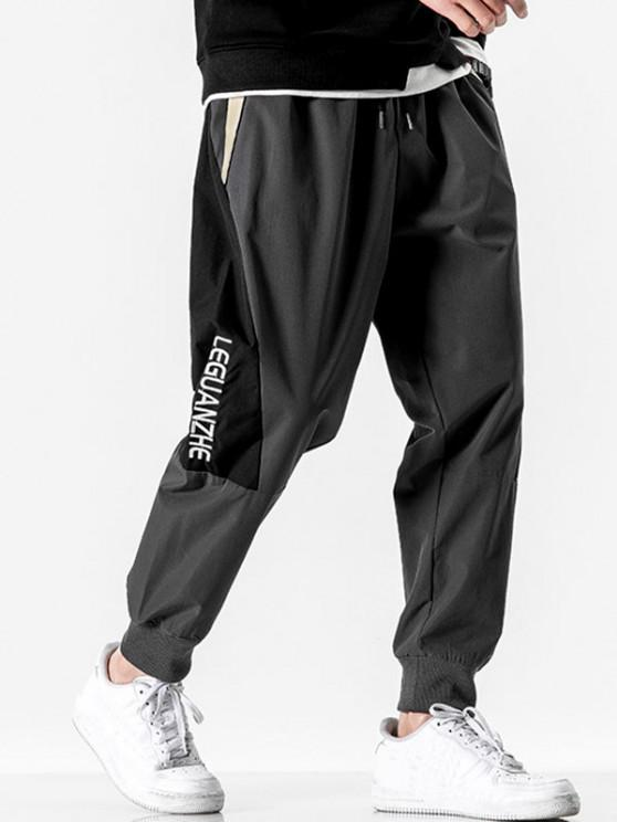 Letter Embroidered Contrast Casual Pants - الرمادي الداكن 2XL
