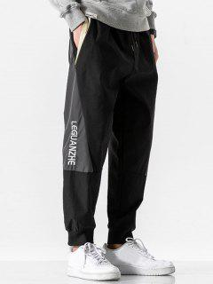 Letter Embroidered Contrast Casual Pants - Black 3xl