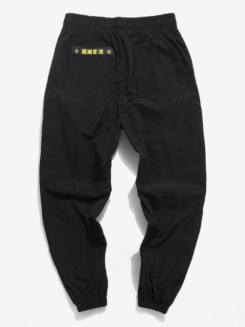 Pantalones de Carga de Correa de Hebilla de Pájaros - Negro M Mobile