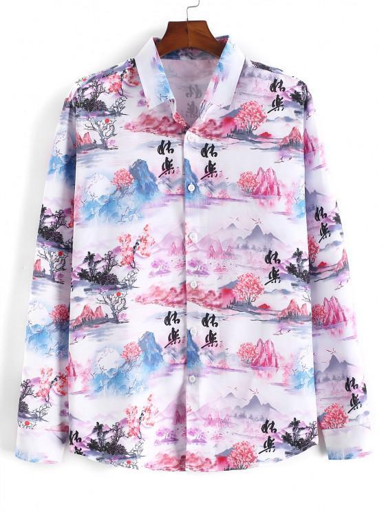 outfits ZAFUL Chinese Landscape Print Retro Long Sleeve Shirt - MULTI 2XL