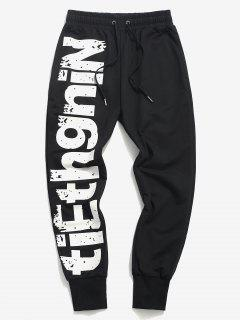 Letter Print Drawstring Graphic Sweatpants - Black Xs