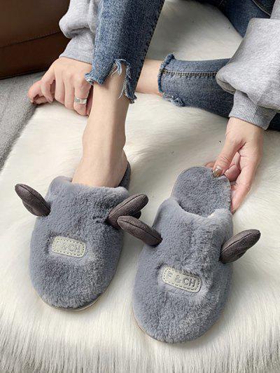 Antler Fuzzy Closed Toe Indoor Shoes - Gray Eu 39