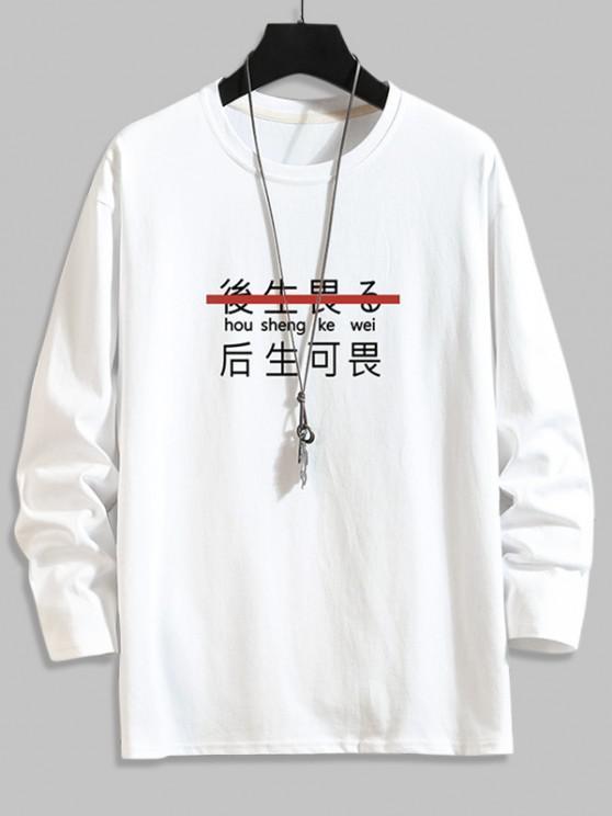 Chinesisches Charaktersdruck Grafisches Grundlegendes T-Shirt - Weiß 4XL