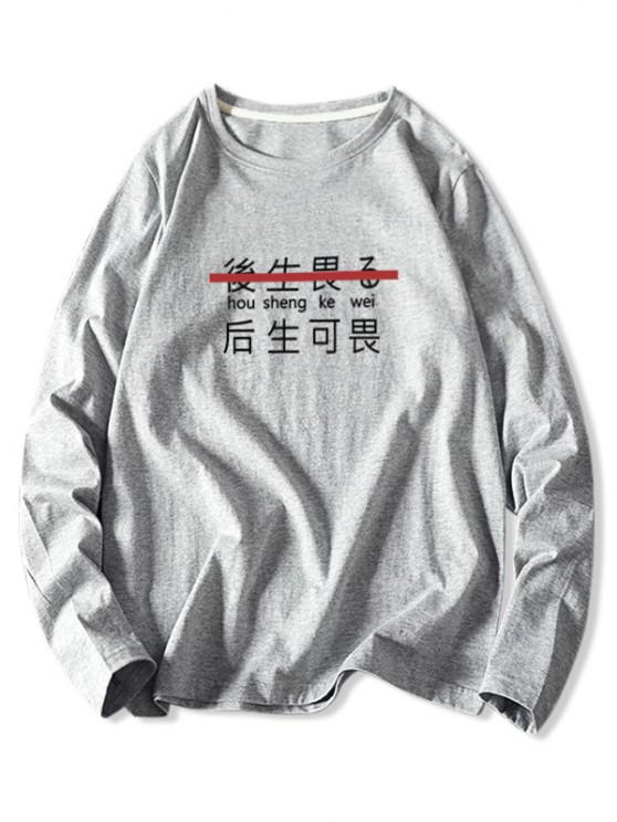 Chinese Character Graphic Basic T-shirt - اللون الرمادي 4XL