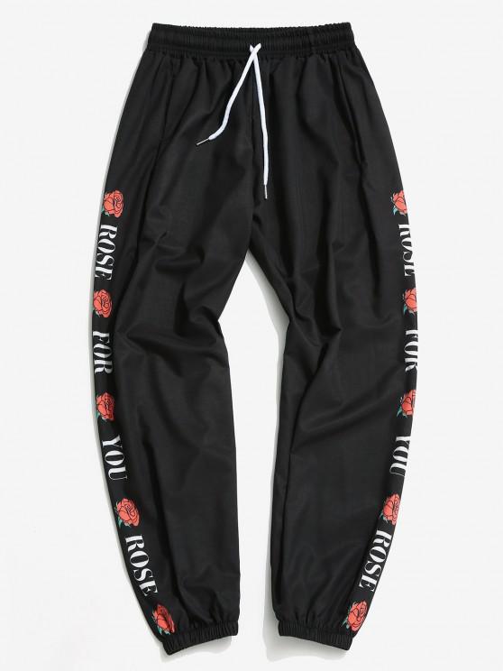 best Rose Flower Print Elastic Cuff Pants - BLACK 3XL