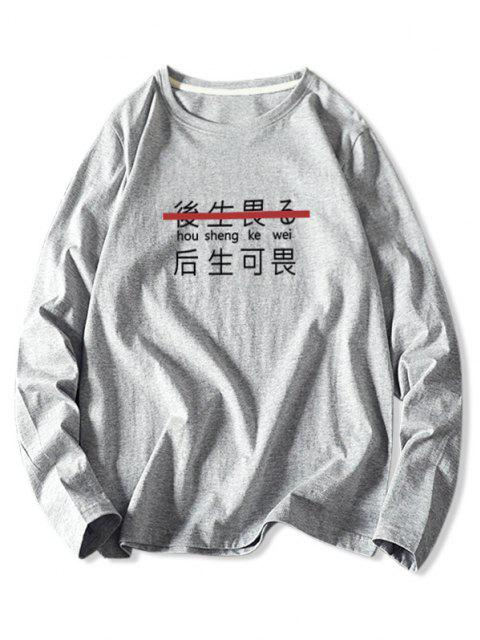 ladies Chinese Character Graphic Basic T-shirt - GRAY 4XL Mobile