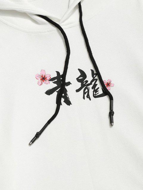 ZAFUL Sweat à Capuche Floral Chinoiserie Dragon Imprimé Fausse Deux Pièces - Blanc XL Mobile