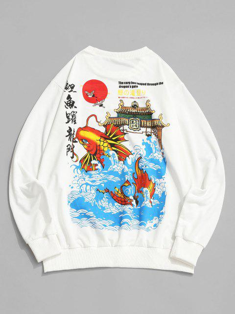best ZAFUL Carp Leaping Over Dragon Gate Chinoiserie Sweatshirt - WHITE 2XL Mobile