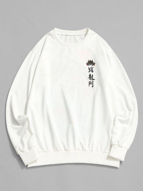 ZAFUL Carp Leaping über Dragon Gate Chinoiserie Sweatshirt - Weiß 2XL Mobile