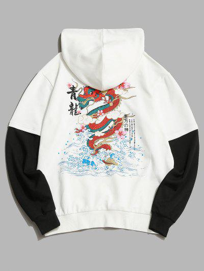 ZAFUL Chinoiserie Dragon Floral Print Fuax Twinset Hoodie - White M
