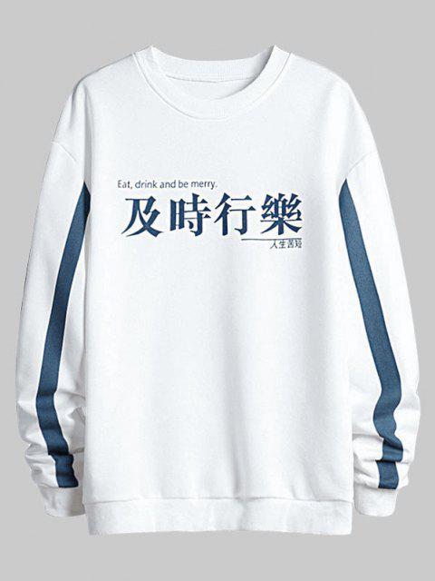best Colorblock Oriental Letter Print Sweatshirt - WHITE XL Mobile
