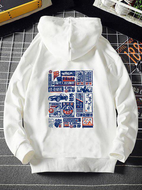 outfits Chinoiserie Graphic Print Kangaroo Pocket Hoodie - WHITE S Mobile