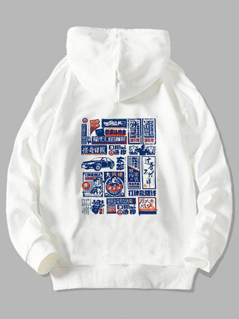 womens Chinoiserie Graphic Print Kangaroo Pocket Hoodie - WHITE L Mobile