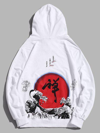 Sun Wave Print Kangaroo Pocket Oriental Hoodie - White L