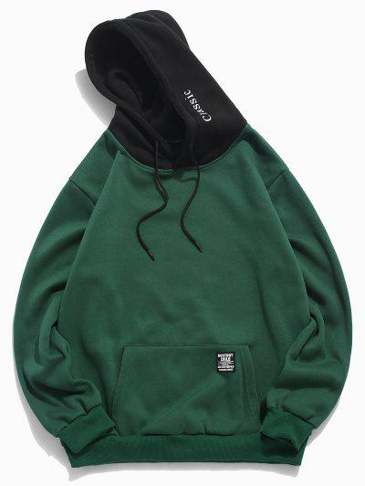 Color-blocking Letter Patch Detail Pouch Pocket Fleece Hoodie - Medium Sea Green Xs