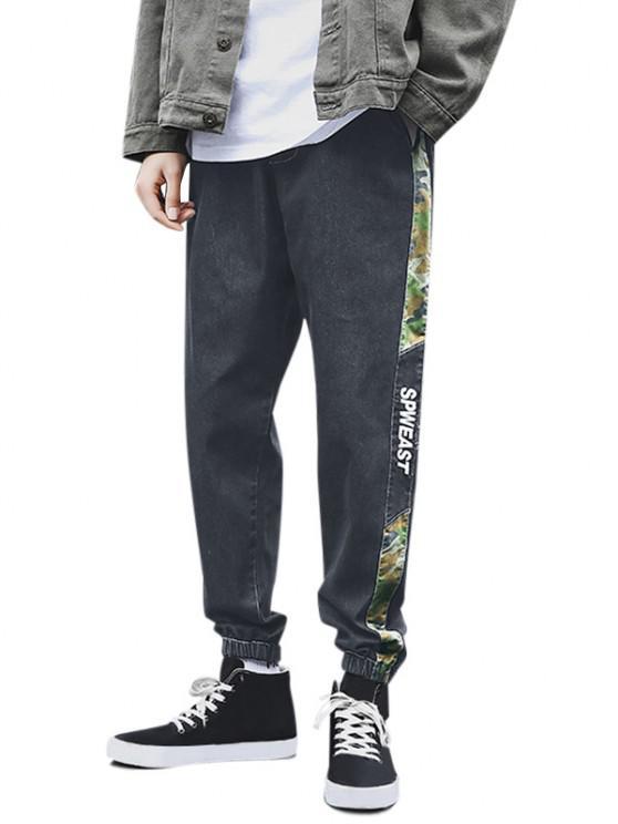 Jeans de Camuflagem com Painel de Bordado - Preto S