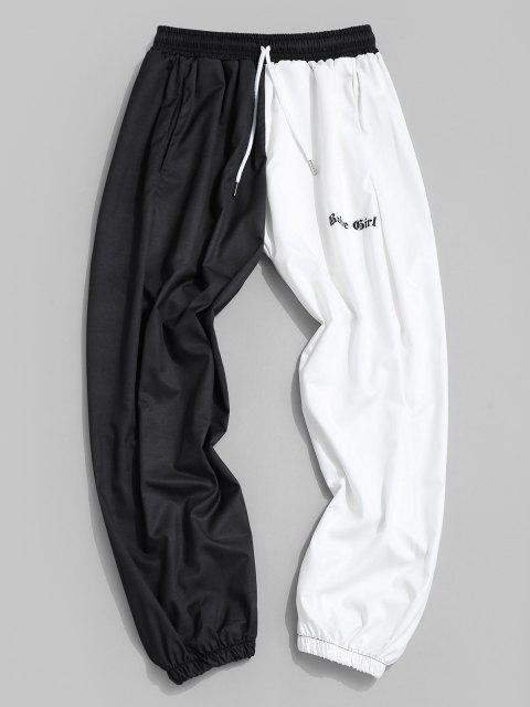 Pantalones Elásticos con Estampado de Letras y de Bloqueo de Colores - Multicolor-A 2XL Mobile