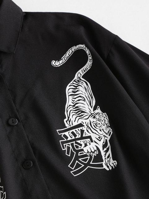 unique Tiger Chinese Character Drop Shoulder Cuffed Sleeve Shirt - BLACK L Mobile