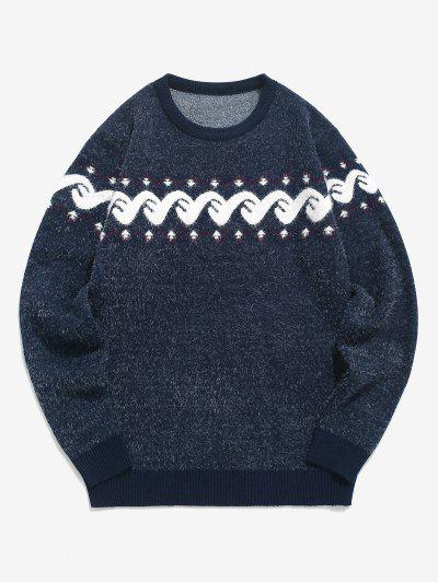 Fuzzy Graphic Ribbed Hem Knitted Jumper Sweater - Cadetblue M