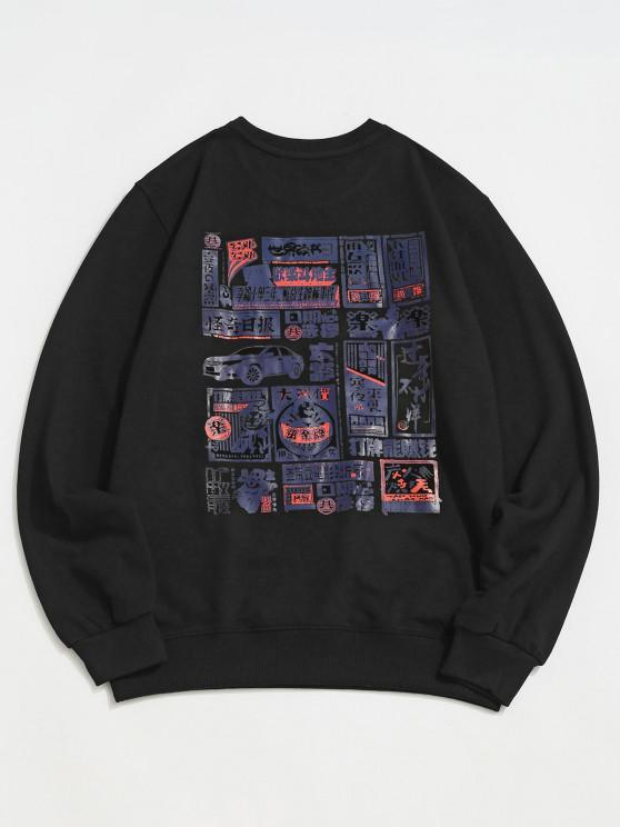 Hanzi Graphic Print Rib-knit Trim Sweatshirt - أسود S