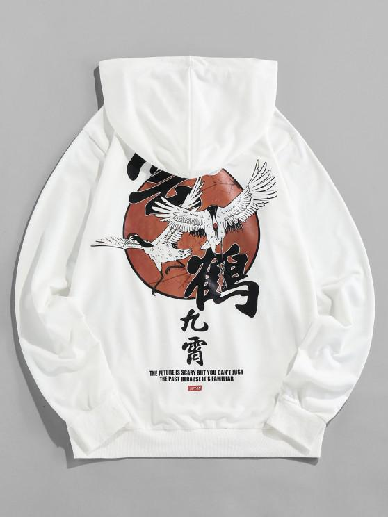 new ZAFUL Hanzi Crane Print Kangaroo Pocket Hoodie - WHITE XL