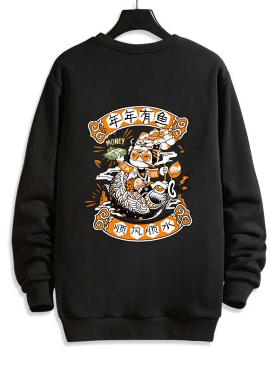trendy Hanzi Graphic Print Oriental Sweatshirt - BLACK 2XL