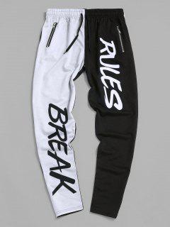 Colorblock Break Rules Graphic Drawstring Zip Pocket Pants - White M