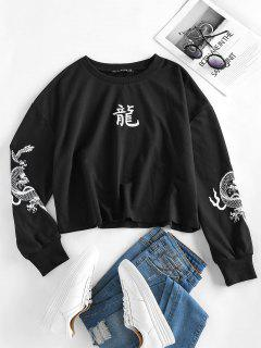 ZAFUL Dragon Oriental Drop Shoulder Loose Sweatshirt - Black L