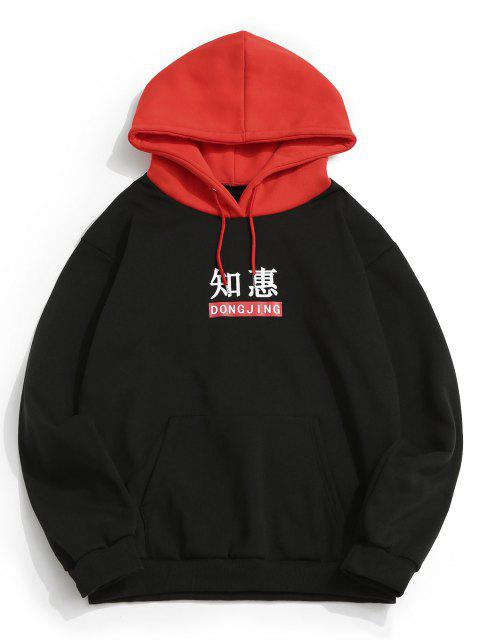 hot Chinese Character Graphic Colorblock Fleece Hoodie - BLACK 2XL Mobile
