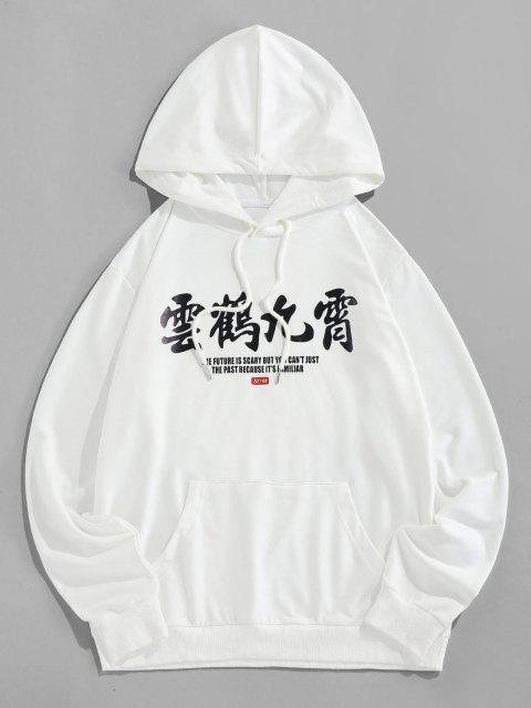 new ZAFUL Hanzi Crane Print Kangaroo Pocket Hoodie - WHITE XL Mobile