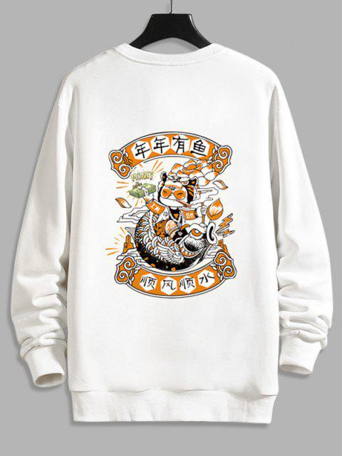 new Hanzi Graphic Print Oriental Sweatshirt - WHITE 2XL Mobile