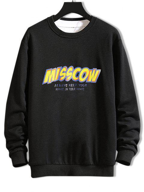 hot Rib-knit Trim Letter Print Slogan Sweatshirt - BLACK XL Mobile
