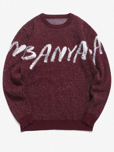 Banya Graphic Fuzzy Sweater - Red Wine M
