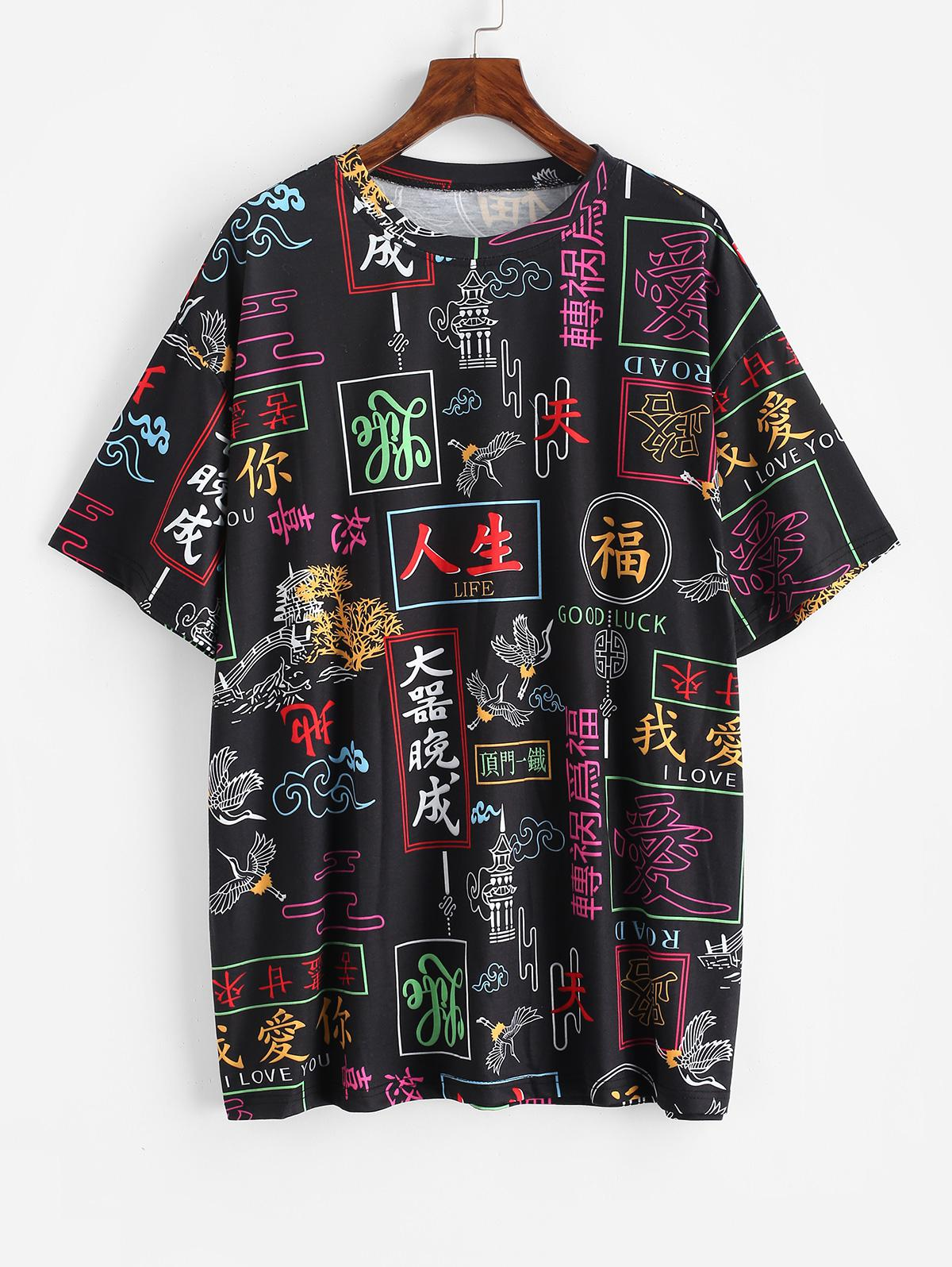 Chinese Character Print Oriental Drop Shoulder Loose T-shirt
