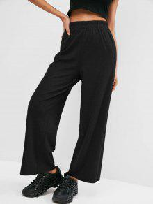 High Waisted Jersey Wide Leg Pants