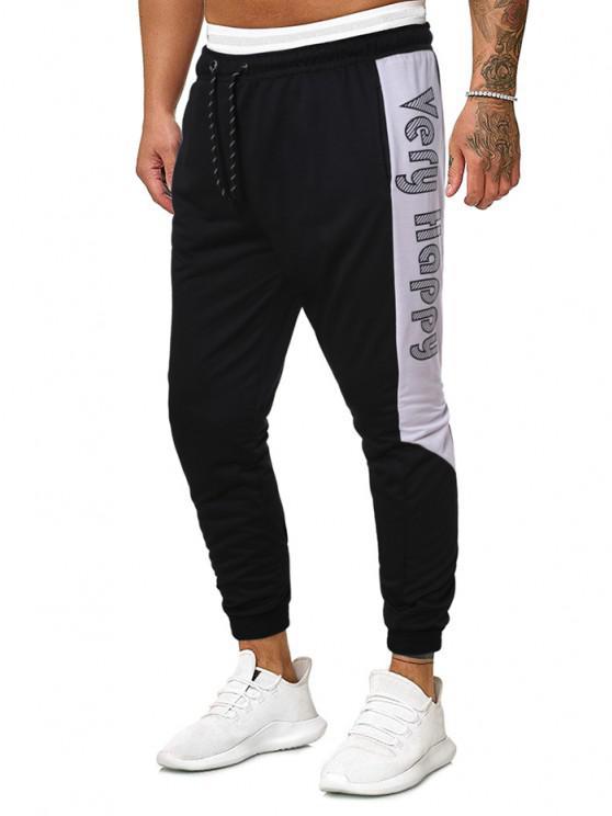 buy Letter Graphic Contrast Color Beam Feet Pants - BLACK XL