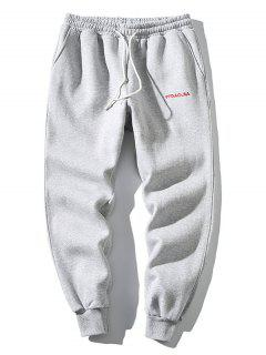 Embroidery Letter Drawstring Jogger Sweatpants - Light Gray M