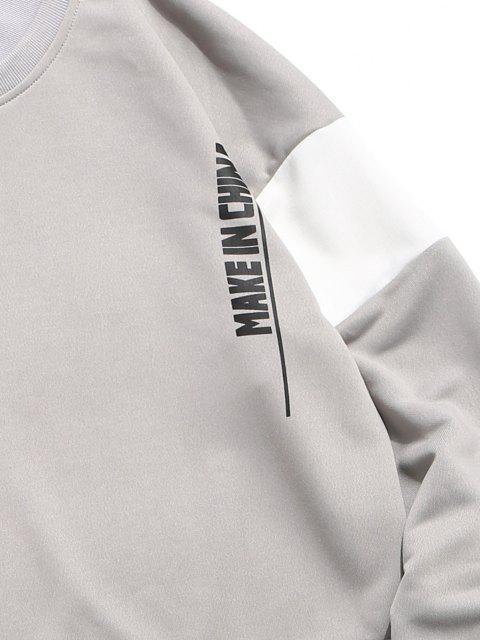 online Make In China Graphic Colorblock Panel Sweatshirt - PLATINUM S Mobile