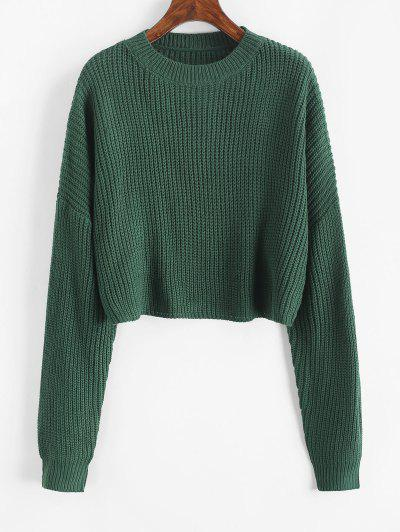 Plain Cropped Oversized Sweater - Deep Green M