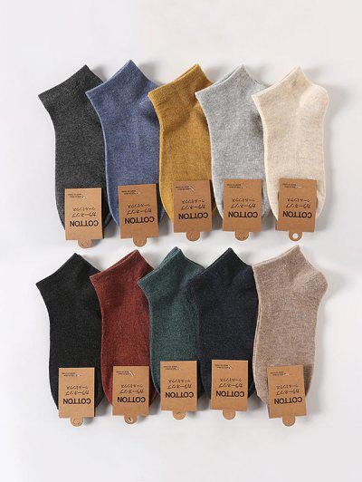 10 Pairs Solid Sports Socks Set - Multi-a
