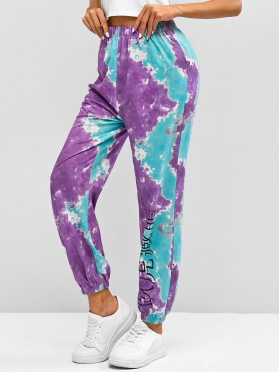 online Tie Dye Oriental Hanzi Pull-on Jogger Pants - PURPLE S