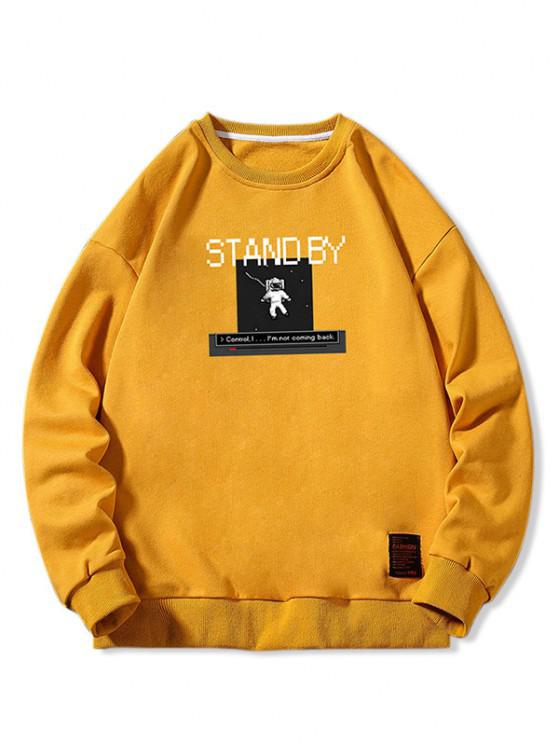 best Stand By Astronaut Graphic Sweatshirt - GINGER BROWN XS
