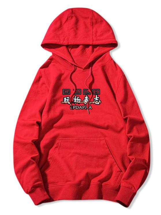 fashion Chinese Character Print Kangaroo Pocket Hoodie - RED L