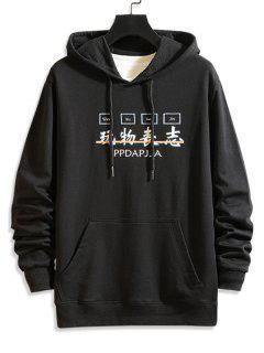 Chinesische Schriftzeichen Känguru Tasche Hoodie - Schwarz Xs