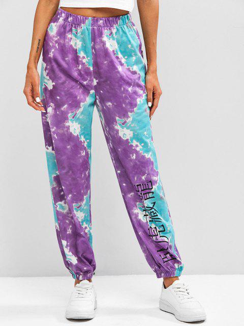 Pantaloni da Jogging Perforati con Motivo Diverso con Scatola - Viola S Mobile