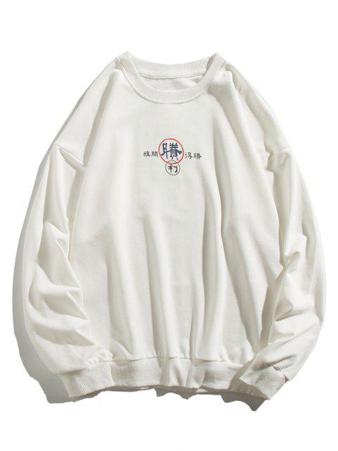 Speedy Success Chinese Character Chinoiserie Sweatshirt - Weiß L Mobile