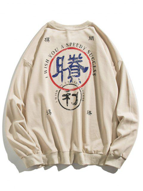 shops Speedy Success Chinese Character Chinoiserie Sweatshirt - LIGHT YELLOW 2XL Mobile