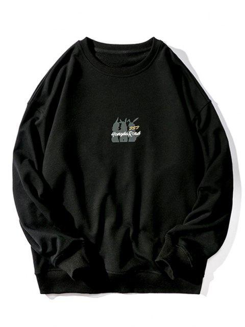 trendy Animal Letter Print Crew Neck Sweatshirt - BLACK 3XL Mobile