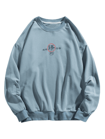Speedy Success Chinese Character Chinoiserie Sweatshirt
