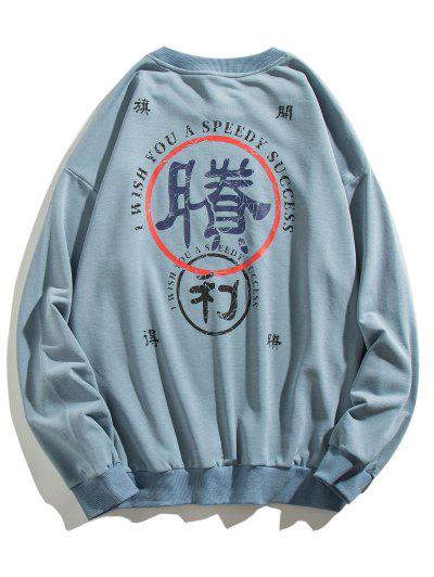 Speedy Success Chinese Character Chinoiserie Sweatshirt - Light Blue L